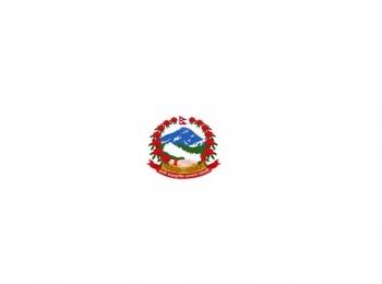 Civil Service Hospital Of Nepal